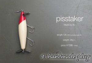 4S handmade plug/ピステイカー