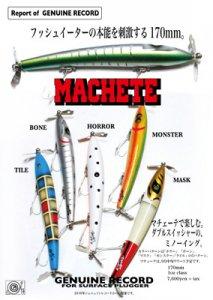 GENUINE RECORD/マチェーテ