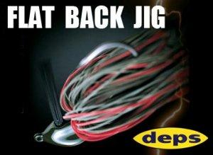 deps/FLAT BACK JIG フラットバックジグ 【3/8oz】