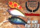 WooDream/NO-NAME Flat #1/0 【Basser Allstar Classic 2016 限定カラー】