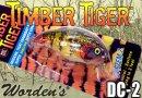 Worden's/TIMBER TIGER 【DC-2】