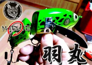 MARUTE x THE OWL GENE LURE'S/羽丸
