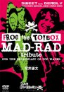 つり人社 FROG the TOYBOX MAD−RAD