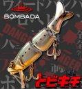 【SALE‼】 BOMBA DA AGUA/トビキチ