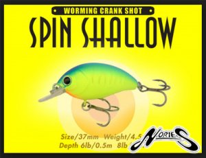 NORIES/WORMING CRANK SHOT SPIN SHALLOW 【メーカー廃版モデル入手】