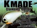 K MADE/Crankbaits Class6 【2017 New Color】