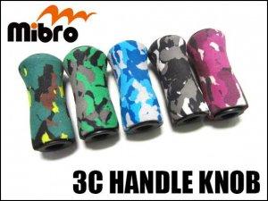 mibro/3C ハンドルノブ【新色入荷】