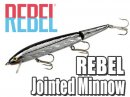 REBEL/REBEL JOINTED MINNOW