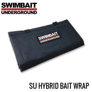 SWIMBAIT UNDERGROUND/HYBRID BAIT WRAP