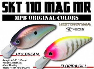 LUCKYCRAFT / SKT MAGNUM 110MR 【MPB Orignal Colors】
