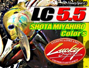 Lucky Craft USA /LC 5.5 【SHOTA's Color】