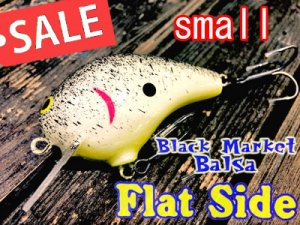 <img class='new_mark_img1' src='//img.shop-pro.jp/img/new/icons25.gif' style='border:none;display:inline;margin:0px;padding:0px;width:auto;' />Dave's Custom Baits/Black Market Balsa  FLat Side  【small】