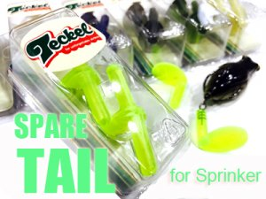 Teckel / SPARE TAIL for Sprinker