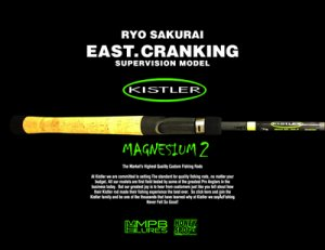 Kistler/ SpecialCustomMade model「EAST CRANKING」