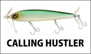 deps/CALLING HUSTLER ・コーリングハスラー