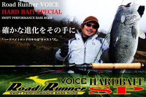 NORIES/ HARDBAITSPECIAL HB600L - BACK HAND ACCURACY LT(バックハンドアキュラシーライト)