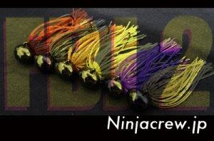 Ninjacrew / FBJ2
