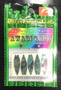 DREAM EXPRESS LURES/ アワビチューン