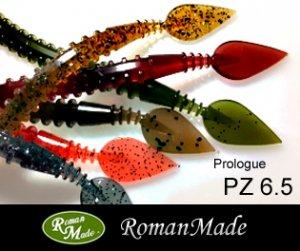 RomanMade/ Prologue PZ 6.5 ロマンメイド プロローグ PZ