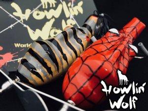 Howlin' Wolf(ハウリンウルフ)/Shibin Swisher