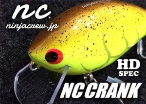 【お一人様1個まで!】Ninjacrew/NC crank HD SPEC