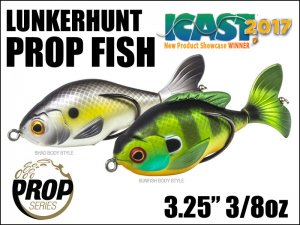 LUNKERHUNT/PROP FISH【SUNFISH BODY】ランカーハント プロップフィッシュ