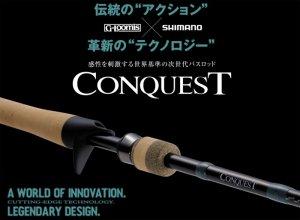 【送料無料】SHIMANO/CONQUEST  コンクエスト