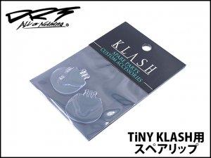 DRT(Division Rebel Tackles) /TINY KLASH用 タイニークラッシュ用【スペアリップ ショート】