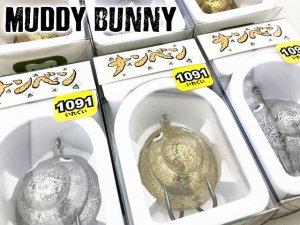MUDDY BUNNY/ナンベン 【1091】