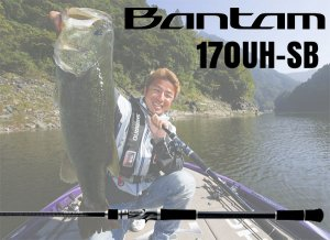<img class='new_mark_img1' src='//img.shop-pro.jp/img/new/icons25.gif' style='border:none;display:inline;margin:0px;padding:0px;width:auto;' />SHIMANO シマノ Bantam バンタム /170UH-SB