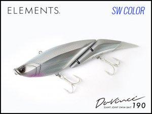 【予約販売】ELEMENTS エレメンツ / Davinci 190 ダヴィンチ 190 【SW color】【9月末入荷予定】