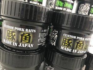 釣り吉ホルモン/豚角