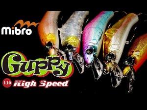 ミブロ/グッピー 110 Hi-Speed