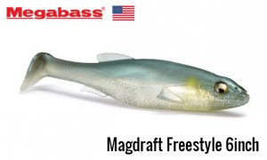 Megabass USA/Magdraft Freestyle 6inch