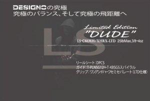 【予約販売】デジーノ レーベン/スラング LS-C88MH/XHX-LTD