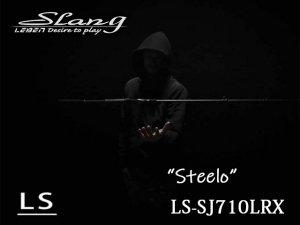 【予約販売】デジーノ レーベン/スラング LS-SJ710LRX