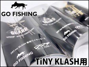 GO FISHING/Gガード タイニークラッシュ用ワイヤーガード【2本入り】
