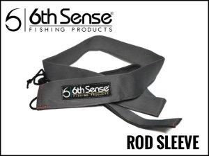 6th sense Fishing/ロッドスリーブ