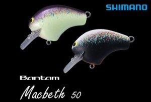 シマノ/バンタム マクベス50 【限定生産カラー】