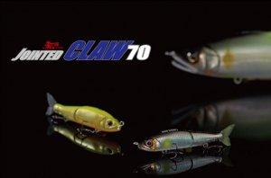 ガンクラフト/ジョインテッドクロー70