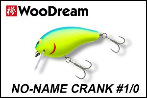 WooDream/NO-NAME CRANK #1/0 【ポリカ仕様】