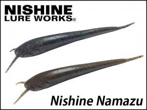 ニシネルアーワークス/ニシネナマズ 5