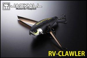ジャッカル/RVクローラー -Revoltage-