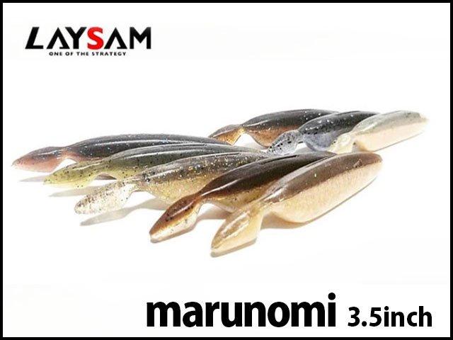 ノミ レイサム マル レイサムの定番フォールベイト「marunomi マルノミ4.5inch」解説【3.5inchも登場予定】 釣りまとめアンテナ