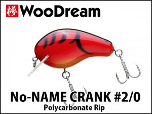 WooDream/NO-NAME CRANK #2/0 ポリカリップ