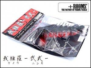 +ROOMS (ルームズ)/我維羅 - 弐式 - [ガイラ ニシキ]