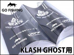 GO FISHING/Gガード クラッシュゴースト用ワイヤーガード
