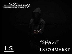 """デジーノレーベン/スラング """"SHADY"""" [LS-C74MHRST]"""