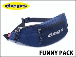 デプス/FUNNY PACK 【限定生産モデル】