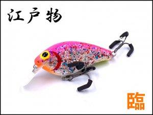 江戸物/臨 [コットンキャンディ]